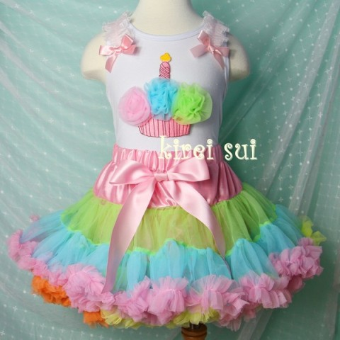 Colorful Pastel Rainbow Birthday Cupcake Pettiskirt & Tank Outfit Set
